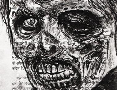 Zombie 1, encre, 2018