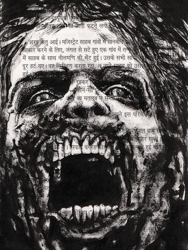 Zombie 3, encre sur livre, 2019
