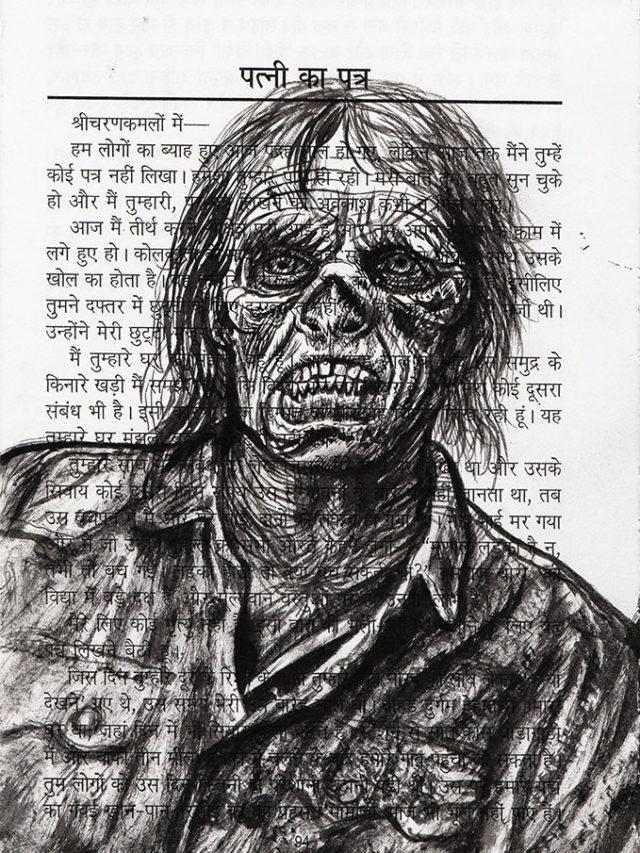 Zombie 4, encre de chine, 2019
