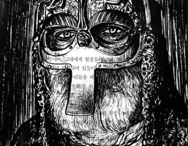 guerrier viking, dessin, encre